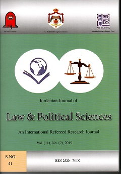 Jordanian Journal of  Law and Political Science